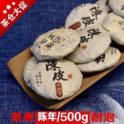 2015福鼎白茶陈皮老白茶龙珠老贡寿眉散装沱茶蒸煮老白茶叶500g