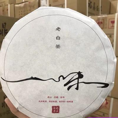 2018年福鼎大白茶贡眉茶叶便宜高山老寿眉特级白茶饼自己存300g
