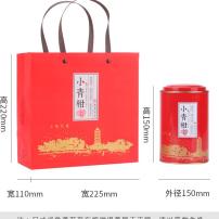 小青柑正宗新会天马柑七月柑传统生晒柑普茶每罐200克带SC