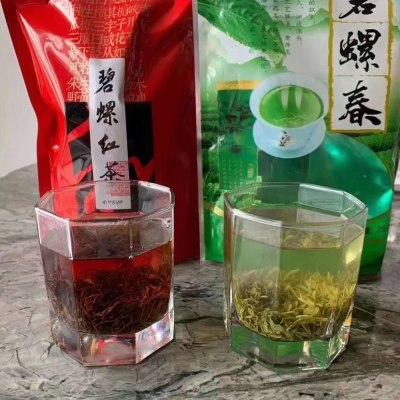 苏州东山 洞庭山碧螺红茶自产自销,品质保证原产地直发!分量:500g