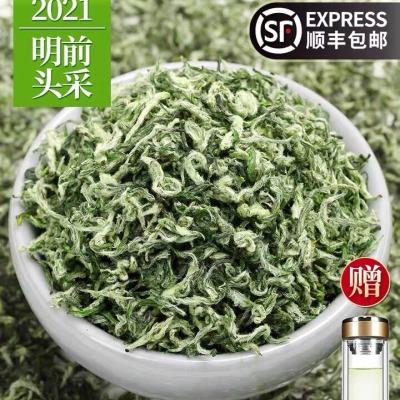 明前头采精选碧螺春特级精品绿茶2021新茶苏州特产罐装茶叶250g包邮