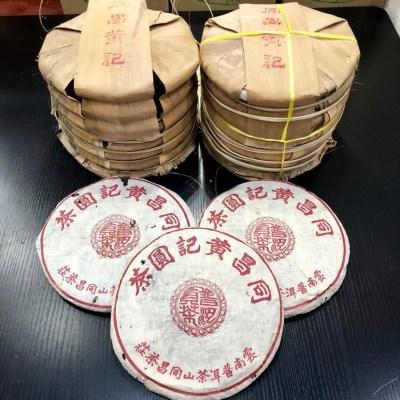 2002年。同昌黄记青饼。易武正山纯料