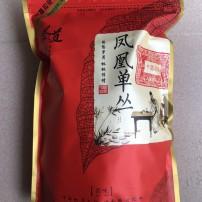 清香大乌叶250g凤凰单丛天然花香居家口粮袋装