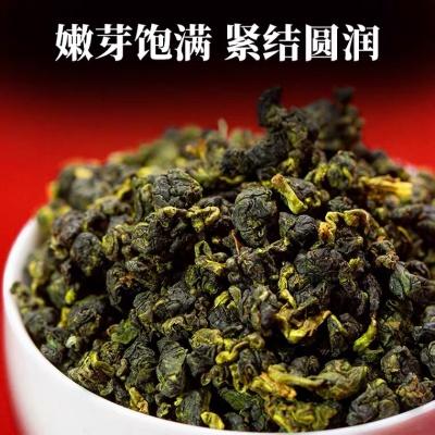 阿里山高山茶台湾原装特级罐装礼盒250g可冷泡浓香金萱乌龙茶包邮