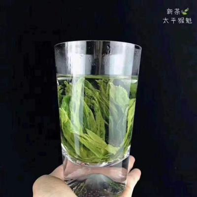 安徽太平猴魁绿茶茶叶新茶叶高山云雾绿茶猴魁茶产地直销500克