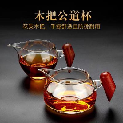 耐热木把玻璃公道杯日式侧把功夫茶具配件茶海公杯茶漏过滤分茶器