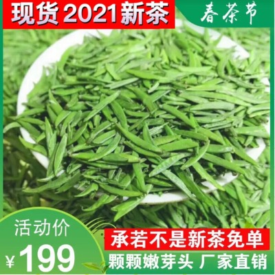 竹叶青茶叶2021年新茶上市峨眉高山绿茶特级(品味)自饮袋装250g