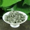 绿茶2021明前头春新茶优毛尖松针茶叶厂家散装批发浓香型