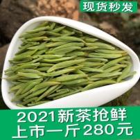 2021明前特级雀舌嫩芽竹叶炒青新茶散装500克