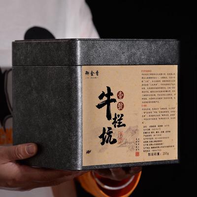 正岩核心区牛栏坑肉桂茶叶大红袍茶叶特级武夷岩茶浓香型乌龙茶500g罐装