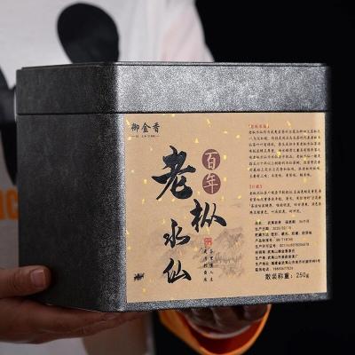 武夷山大红袍茶叶正宗特级吴三地百年老枞水仙肉桂茶叶乌龙茶浓香型500g