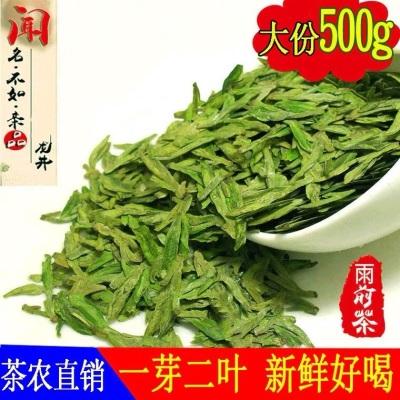 2021新茶杭州龙井茶43号雨前龙井茶叶500g春茶绿茶浓香型散装茶农