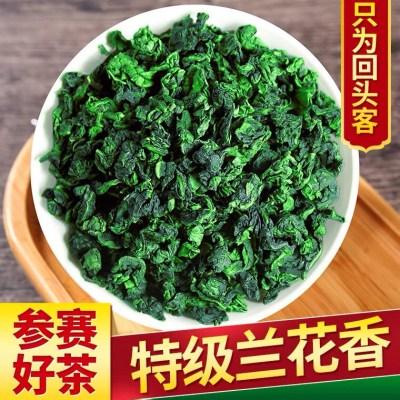 2021新茶安溪高山特级新茶铁观音王茶叶正品特级浓香型散装秋茶