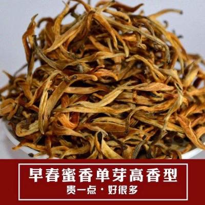 红茶新茶云南凤庆古树滇红蜜香大金芽 500克散装极品单芽滇红茶叶