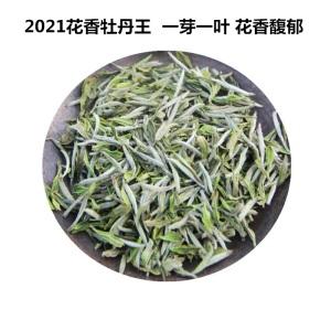 2021年福鼎白茶头春首采花香牡丹王散茶一芽一叶250克铝箔袋装