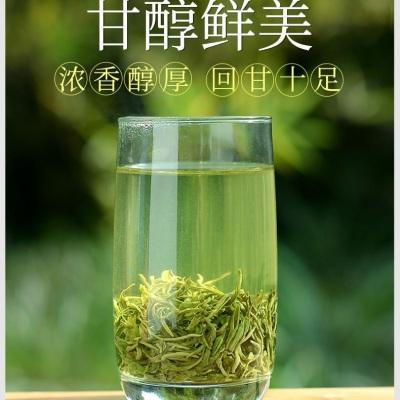 苏州东山 洞庭山碧螺春自产自销,品质保证2021年新茶 500g
