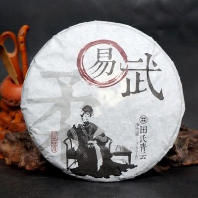 云南 普洱茶 2016年 青云易武古树普洱茶 生茶 357克