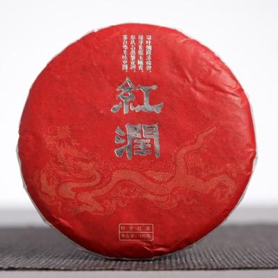 2饼云南滇红大树红茶饼100g