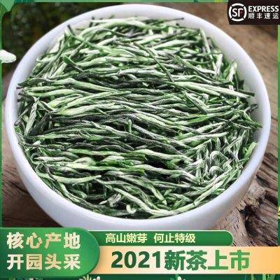 特级信阳毛尖2021新茶绿茶早春嫩芽日照明前特级高山浓香型毛尖500g