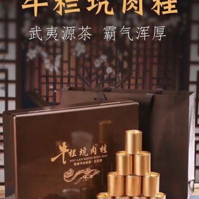 【镇店之宝】武夷山正岩牛栏坑肉桂高端小罐茶礼盒装250g