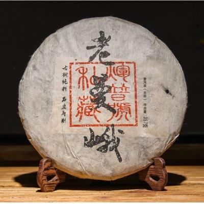 云南老曼峨古树普洱生茶饼357g