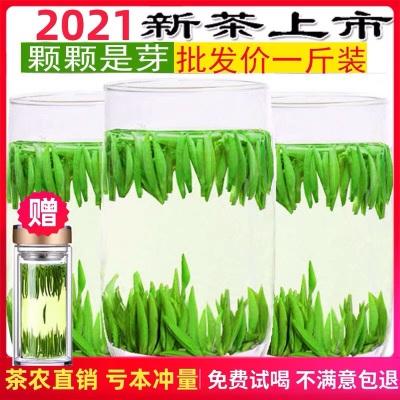 雀舌绿茶2021新茶特级毛尖茶四川峨眉山雪芽竹叶炒青散装茶叶500g