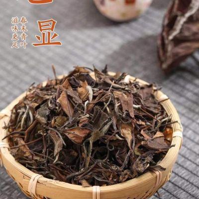 福鼎白茶老白茶白牡丹散装茶叶2006年500g野生白茶袋装礼盒装