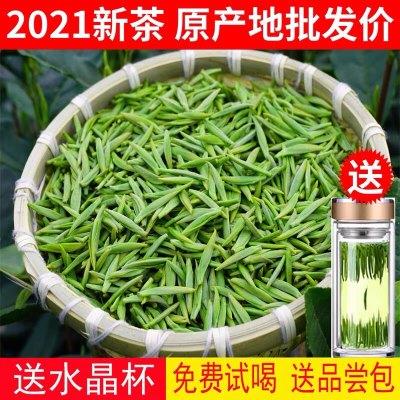 明前特级茶叶雀舌绿茶2021年新茶峨眉雪芽竹叶炒青嫩翠芽春茶250g