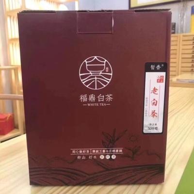 2016年福鼎老白茶500g