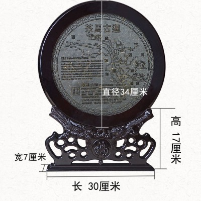 云南茶叶 普洱生茶饼 茶马古道福字茶雕工艺茶礼盒装摆件