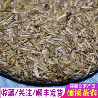 2019年福鼎白茶白毫银针茶饼特级头采正宗磻溪镇高山银针茶饼300g
