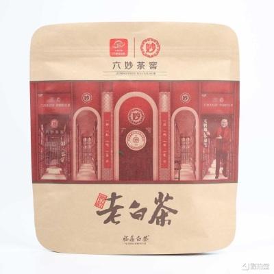 六妙白茶五年窖龄老白茶2015年寿眉正宗福建福鼎茶饼300g*10饼价