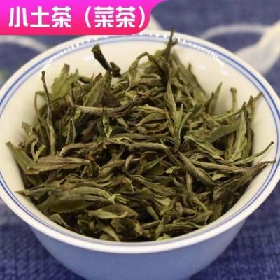 福鼎白茶小菜茶农家土茶荒野牡丹王特级白毫白牡丹磻溪高山茶250g包邮