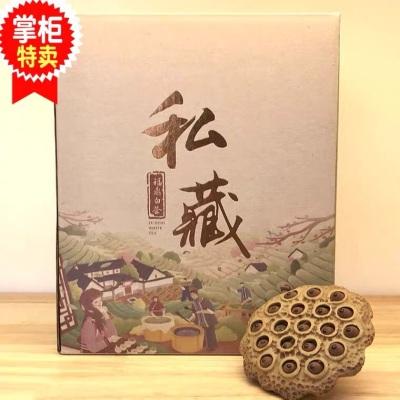 2018年福鼎白茶白牡丹特级白毫花香牡丹王一斤散装磻溪高山茶500g