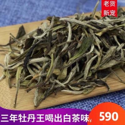 2017年福鼎白茶牡丹王特级白毫花香白牡丹散装磻溪高山茶200g礼盒