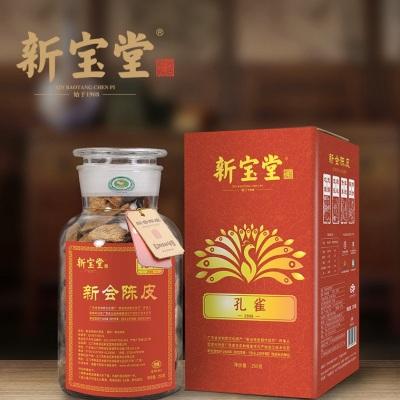 新宝堂孔雀版十年新会陈皮一件4罐价格,一罐为250克,共4罐价包邮