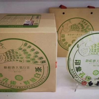 品牌 梅相靖 印象孔雀野放白茶 2018年357g*7饼整提出,不单出