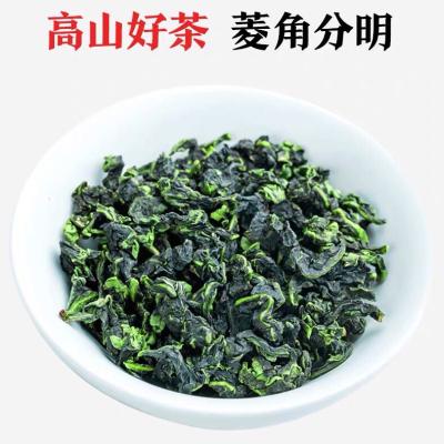 铁观音新茶叶特级金奖浓香型原生态纯手工高山参赛获奖茶