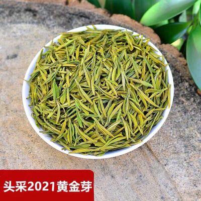 安吉白茶黄金芽明前特级2021春茶新茶500g罐装浙江正宗珍稀绿茶叶