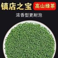新茶绿茶日照绿茶初春茶2021新茶叶散装袋炒青板栗香500g豆香特级