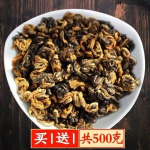 买1送1新茶特级浓香型盒装茶叶云南滇红茶 正宗凤庆红螺 散装500g