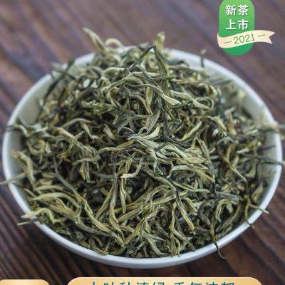 2021年春茶云南绿茶新茶高山毛尖浓香型毛峰茶叶特级银丝500g散装