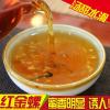 茶叶滇红茶特级云南凤庆滇红金螺黄金浓香型蜜香红金螺红茶250克