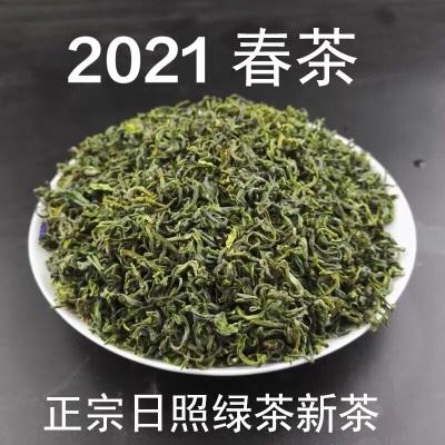 正宗日照绿茶2021新茶春茶特级高山云雾绿茶板栗香浓香型500g包邮