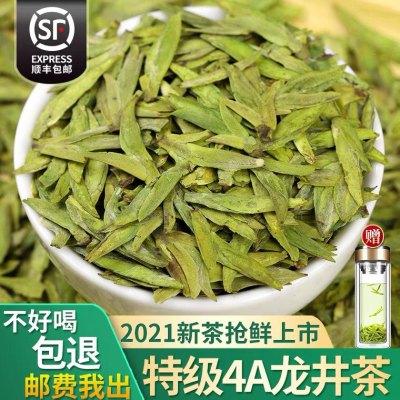 正宗杭州龙井茶2021新茶高山明前特级绿茶嫩芽罐装茶叶500g包邮