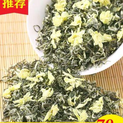 2021新茶炒花飘雪茉莉花茶浓香特级嫩芽茶叶四川蒙顶山茶罐装250g