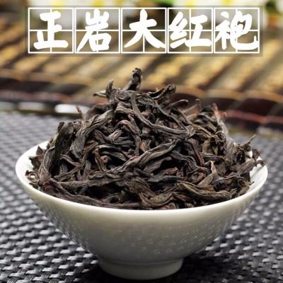 正岩大红袍 武夷岩茶 武夷山大红袍茶叶浓香散装500g肉桂 乌龙茶