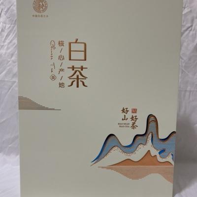 安吉白茶2021明前茶正宗核心产区安吉昆铜