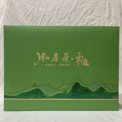 龙井茶2021明前茶核心产区正宗43号龙井茶
