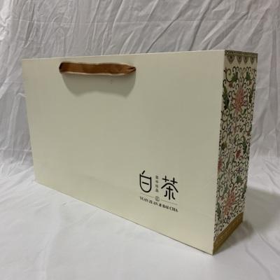 安吉白茶2021正宗明前茶核心产区安吉白茶